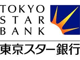 東京スター銀行の金利と制約事項