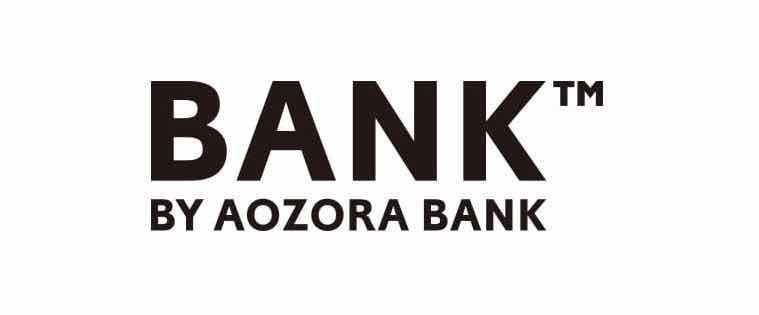 あおぞら銀行BANK支店の金利と制約事項
