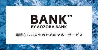 あおぞら銀行BANK支店はなぜ口座数を伸ばしているのか