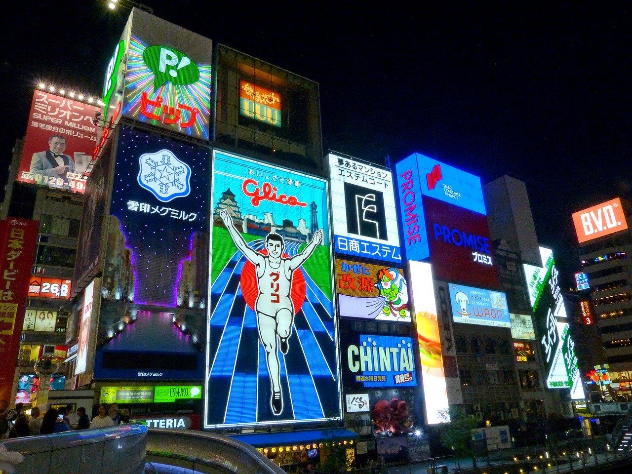 データで伝えることの大切さ 大阪モデル